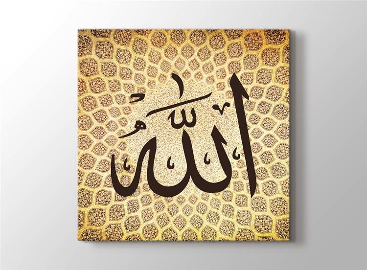 Allah c.c .lafzı