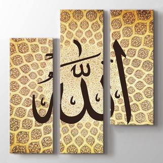 Allah c.c .lafzı görseli.
