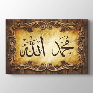 Allah c.c. Muhammet s.a.v görseli.