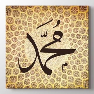 Muhammed S.A.V.  görseli.