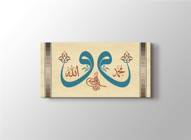 Çifte Vav ve Tuğralı Allah Lafzı