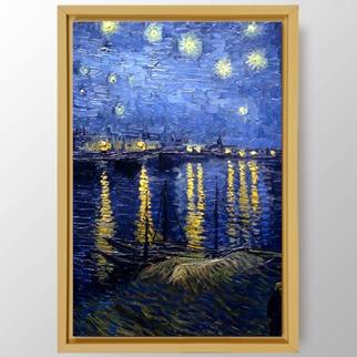 Yıldızlı Gece görseli.
