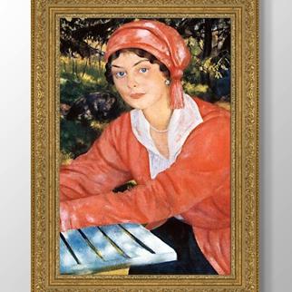 Kontes Grabowska Portresi  görseli.