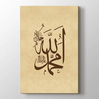 Allah c.c. ve Muhammet s.a.v görseli.