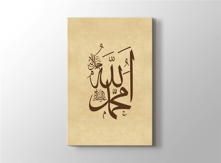 Allah c.c. ve Muhammet s.a.v