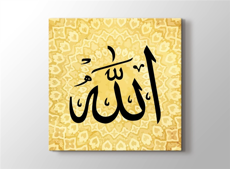 Allah c.c. Lafzı