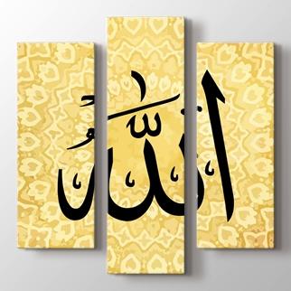 Allah c.c. Lafzı görseli.