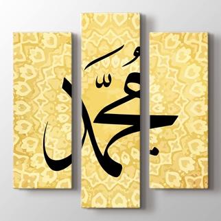 Muhammed S.A.V görseli.