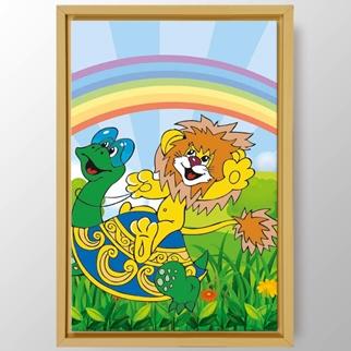 Aslan ve Kurbağa görseli.