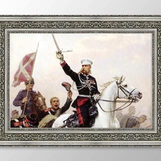 General Skobelev görseli.