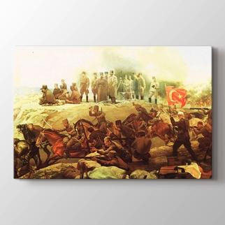 Sakarya Meydan Savaşı görseli.