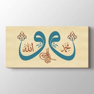 Çifte Vav ve Tuğralı Allah  Lafzı  görseli.