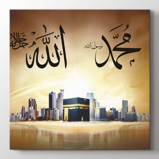 Allah c.c.ve Muhammet s.a.v Medine görseli.